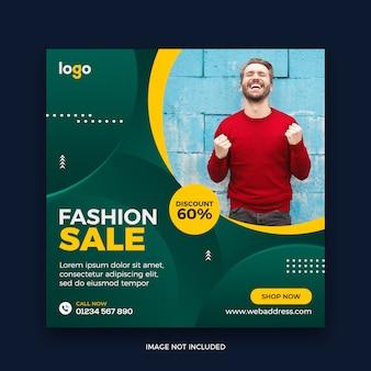 Mode verkoop vierkante sociale media banner post