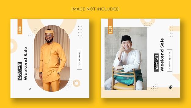 Mode weekend verkoop banner sjabloonontwerp