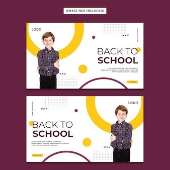 Modello banner web di ritorno a scuola psd
