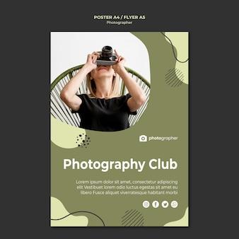 Modello del manifesto del club di fotografia