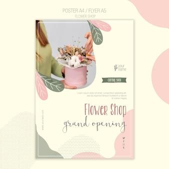 Modello del manifesto del negozio di fiori