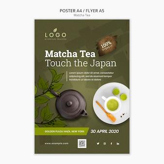 Modello del manifesto del tè matcha