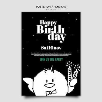 Modello del manifesto dell'invito di compleanno