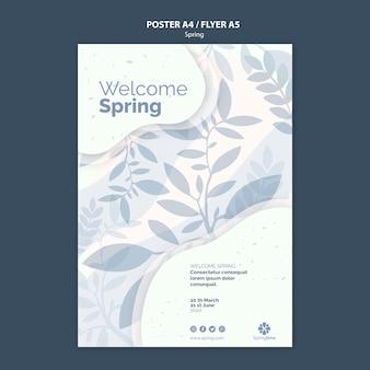 Modello del manifesto della primavera con le foglie