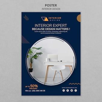 Modello del manifesto di interior design