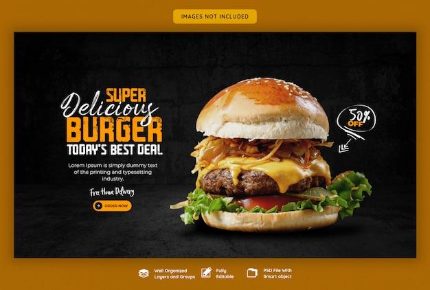 Modello delizioso dell'insegna di web del menu dell'alimento e dell'hamburger