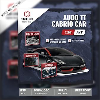 Modello dell'alberino di instagram di vendita dell'automobile automobilistica