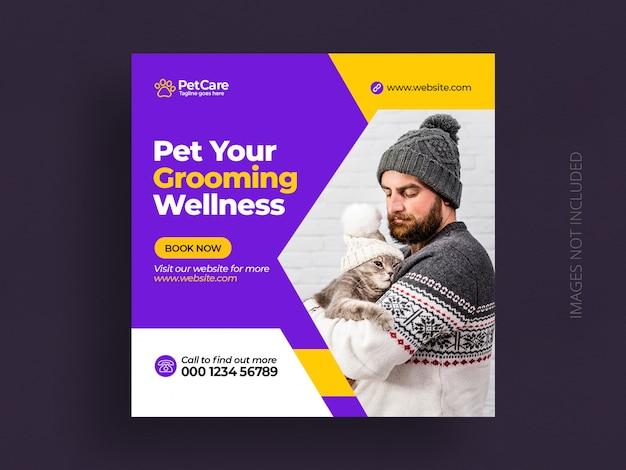 Modello dell'insegna della posta del instagram di servizio di cura degli animali domestici