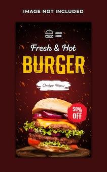 Modello dell'insegna di storie del instagram di promozione del menu dell'alimento dell'hamburger