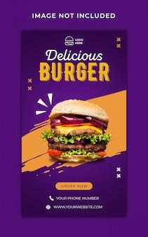 Modello dell'insegna di storie del instagram di promozione del menu dell'hamburger