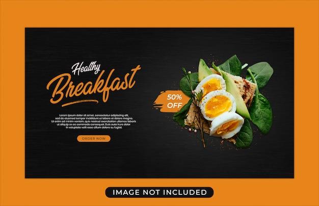 Modello dell'insegna di web di vendita di promozione del menu dell'alimento di prima colazione