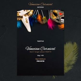 Modello dell'invito del night-club di carnevale veneziano