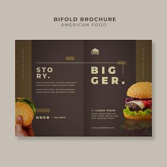 Modello dell'opuscolo di hamburger bifold
