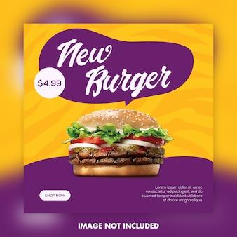 Modello della bandiera di hamburger cibo ristorante