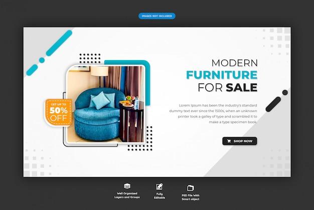 Modello della bandiera di vendita di mobili