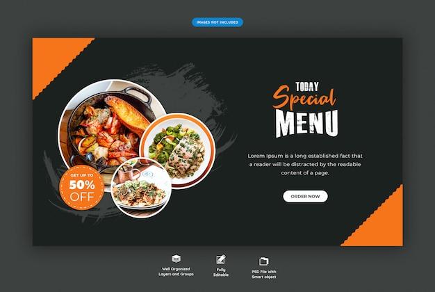 Modello della bandiera di web orizzontale del menu e del ristorante dell'alimento
