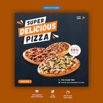 Modello della posta del instagram di media sociali del menu degli alimenti a rapida preparazione o della pizza