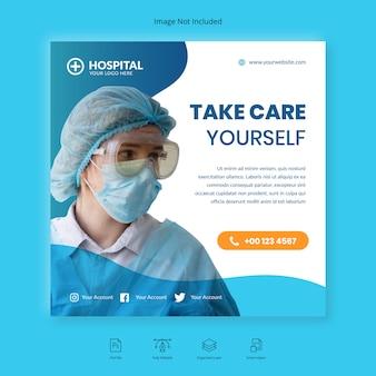 Modello della posta del instagram di media sociali dell'insegna di salute medica