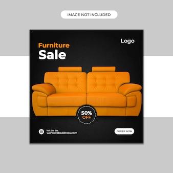 Modello della posta di instagram dell'insegna di vendita della mobilia