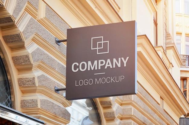 Modello della via del segno dell'azienda. forma quadrata