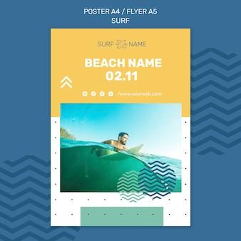 Modello di annuncio surf poster