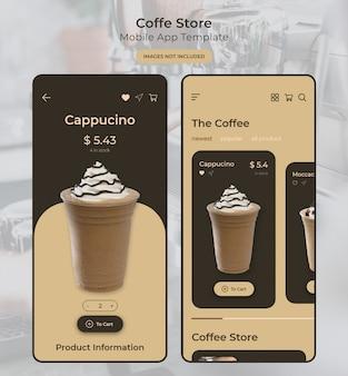 Modello di app mobile di coffe store