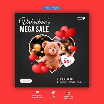 Modello di bandiera di vendita di san valentino