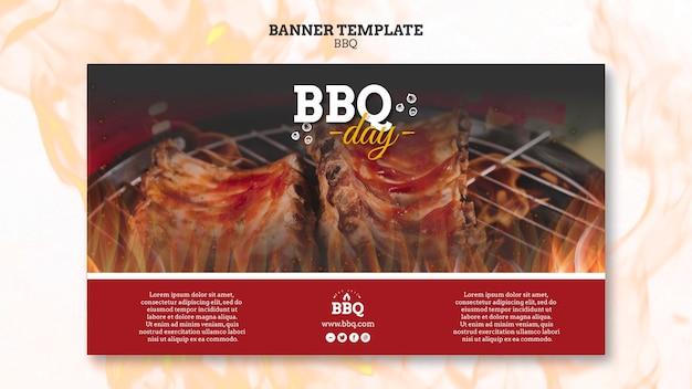 Modello di banner barbecue partito e griglia