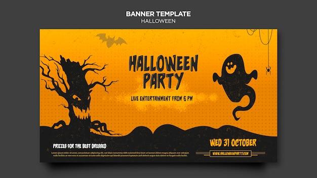 Modello di banner concetto di halloween