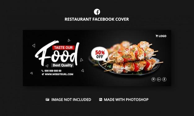 Modello di banner copertina facebook di vendita di cibo ristorante