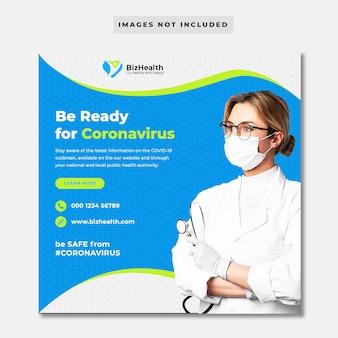 Modello di banner di assistenza sanitaria medica sul coronavirus