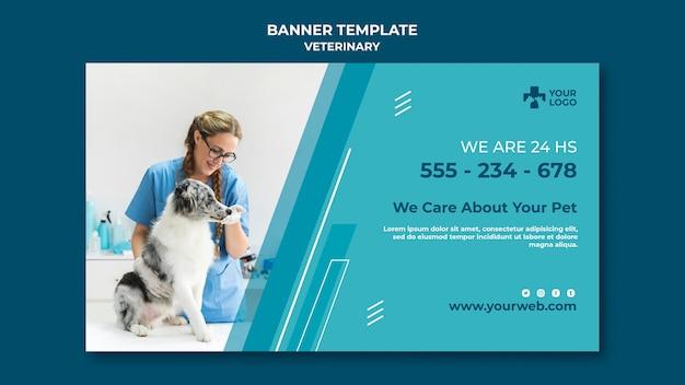 Modello di banner di clinica veterinaria