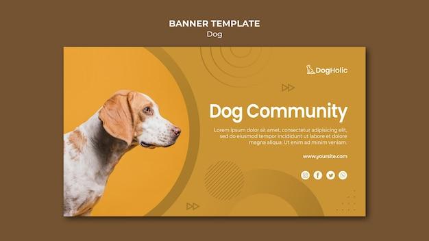 Modello di banner di comunità cane