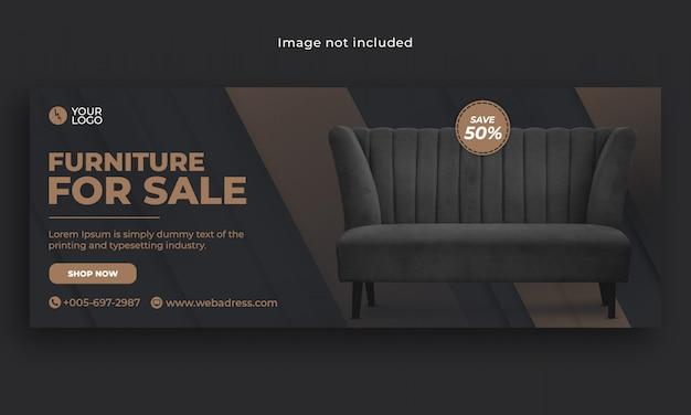 Modello di banner di copertina di vendita di mobili in vendita
