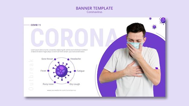 Modello di banner di coronavirus
