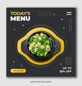 Modello di banner di menu promozione instagram