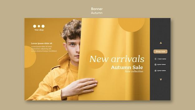 Modello di banner di nuovi arrivi di vendita autunnale