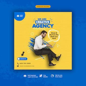 Modello di banner di promozione aziendale e social media creativi