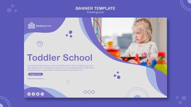 Modello di banner di scuola materna