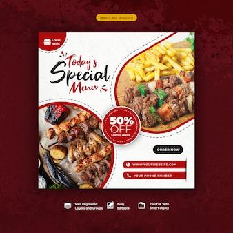 Modello di banner di social media di cibo e ristorante