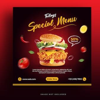 Modello di banner di social media di cibo menu e ristorante hamburger