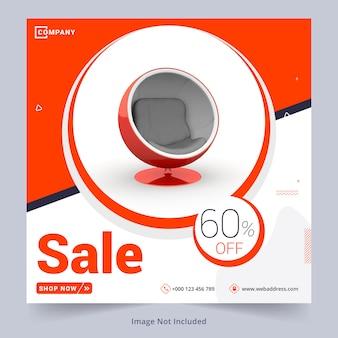 Modello di banner di social media di vendita