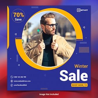 Modello di banner di social media offerta di vendita di inverno