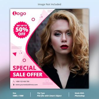 Modello di banner di social media offerta speciale di vendita