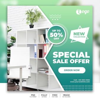 Modello di banner di social media per la vendita di mobili