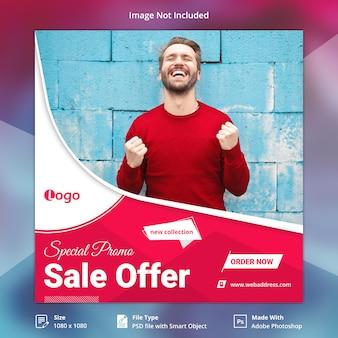 Modello di banner di social media speciale vendita promozionale