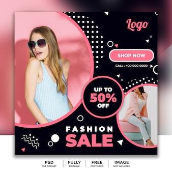 Modello di banner di social media vendita di moda