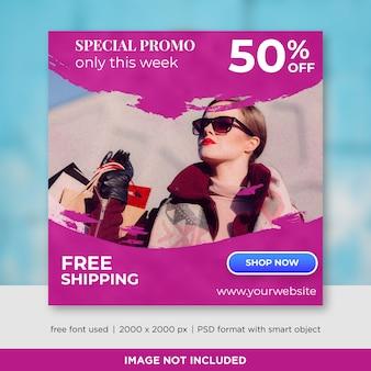Modello di banner di vendita social media
