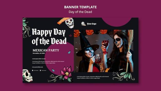Modello di banner giorno dei morti
