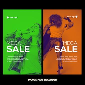 Modello di banner mega vendita di due tonalità